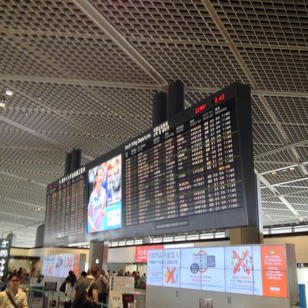 Photo taken at Narita International Airport (NRT) by いがため on 5/22/2013