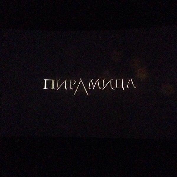 Photo prise au Кинотеатр «Маяк» par Антон Ж. le12/4/2014
