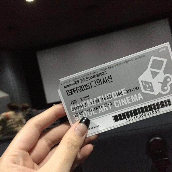 Photo taken at Seoul Art Cinema by Kim H. on 11/3/2015