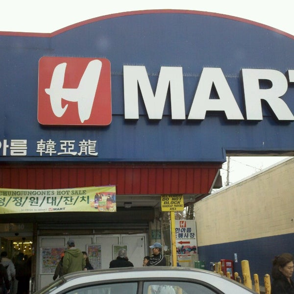 H Mart - Supermarket in Murray Hill