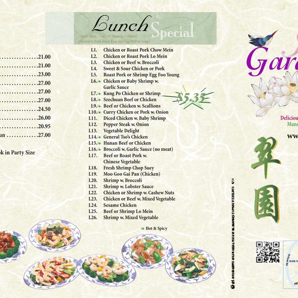 jade garden chinese restaurant 1577 general booth blvd