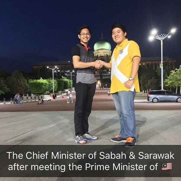 Photo taken at Prime Ministers Office by Danny E. on 8/5/2016