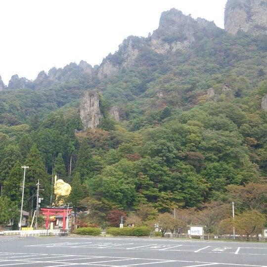 Photo taken at 妙義公園駐車場 by nm on 10/15/2014