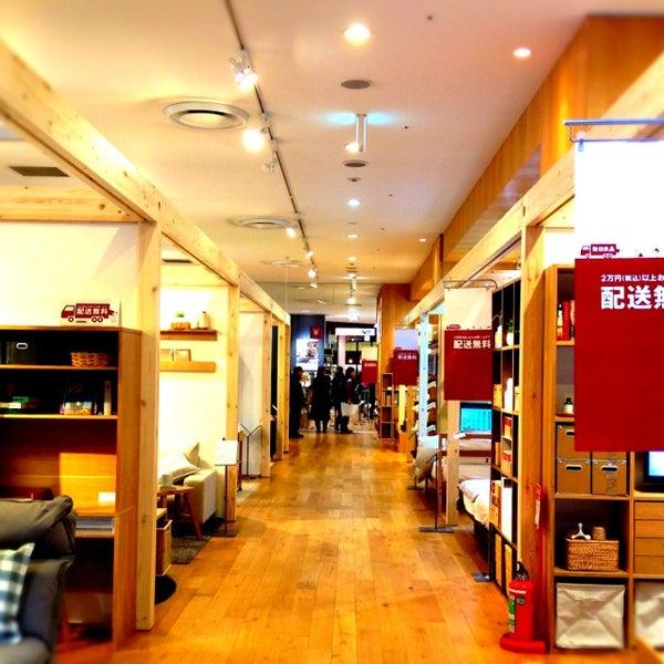 Foto tomada en 無印良品 札幌ステラプレイス por Kéita el 2/27/2013