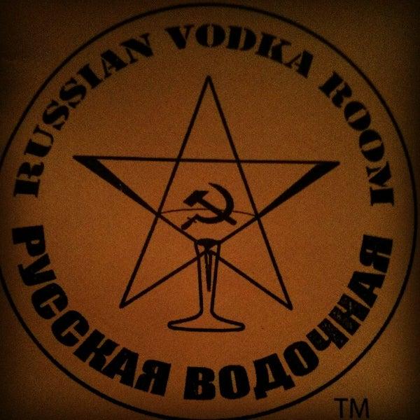 Photo taken at Russian Vodka Room by Maksim A. on 11/28/2012