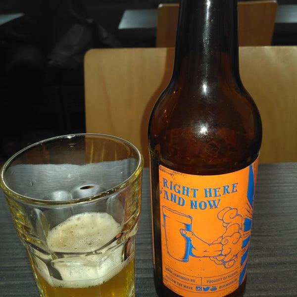 Бургеры и пиво пивоварни Jaws