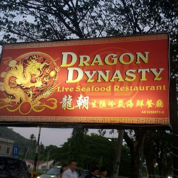 Dynasty Restaurant San Francisco