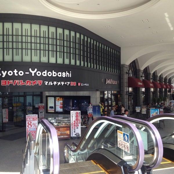 Photo taken at Kyoto-Yodobashi by TK S. on 8/31/2014