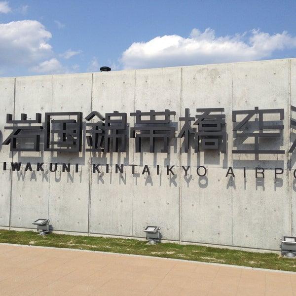 4/26/2013にいとう た.が岩国錦帯橋空港 / 岩国飛行場 (IWK)で撮った写真