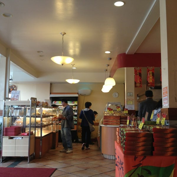 sundown bakery Sundown bakery would be no different having hired persons from el salvador, korea, and canada during the initial stages of growth my own analysis of the issues surrounding the communication problems at sundown bakery point bake to the almost immediate distance both carol and bruce put between themselves and the business.