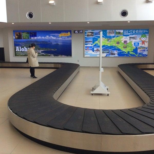 3/22/2014にyukky i.が岩国錦帯橋空港 / 岩国飛行場 (IWK)で撮った写真