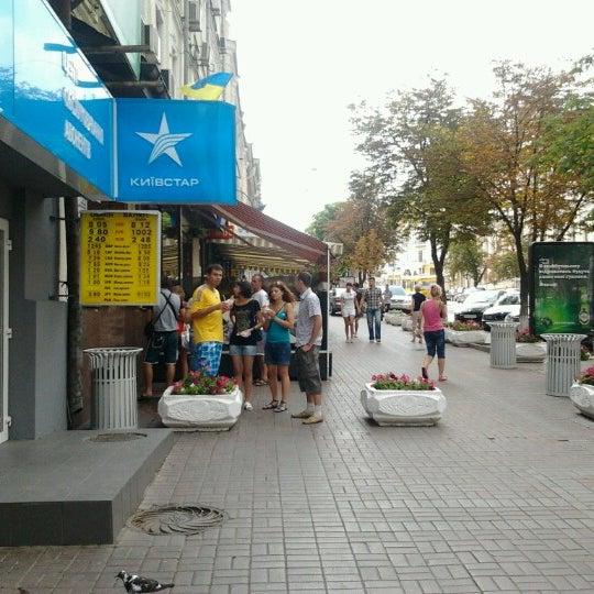 Foto tomada en Київська Перепічка / Kyivska Perepichka por Игорь el 7/15/2012