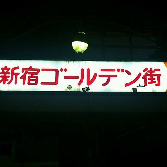 9/3/2012 tarihinde Yasu N.ziyaretçi tarafından Sugoi Niboshi Ramen Nagi'de çekilen fotoğraf