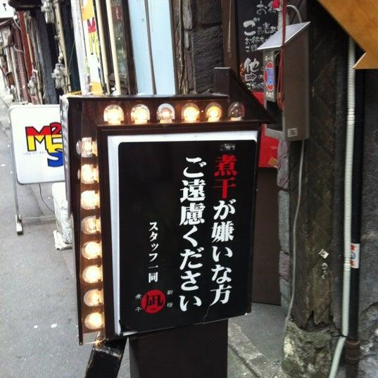 2/22/2012 tarihinde Shu T.ziyaretçi tarafından Sugoi Niboshi Ramen Nagi'de çekilen fotoğraf