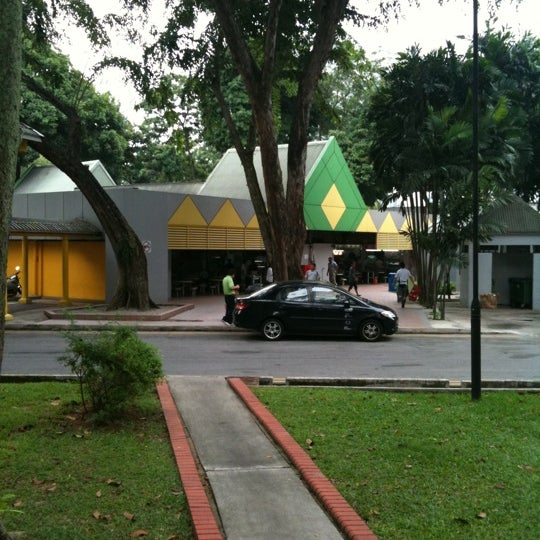 ayer rajah food centre closure in a relationship