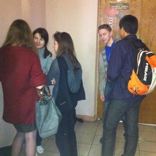 Photo taken at Школа №1249 by Mari B. on 1/14/2012