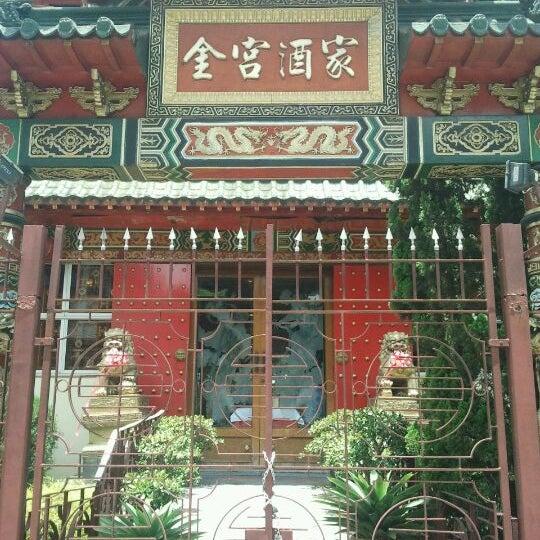 Снимок сделан в Golden Plaza Chinese Restaurant пользователем Pablo V. 11/18/2011