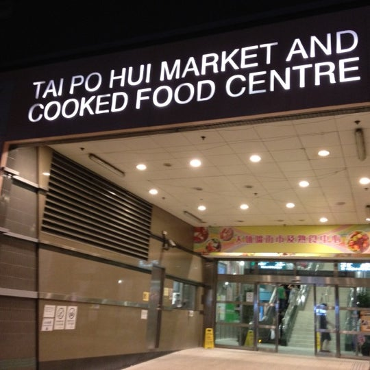Best Cooked Food Centre Hong Kong
