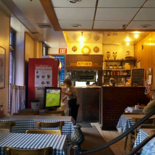 Greek Restaurant Bay Ridge Brooklyn