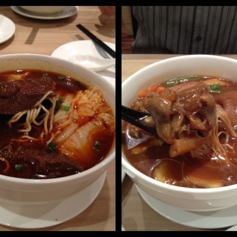 Photo taken at XiMenDing (西门町) Taiwan Cuisine by QiLi A. on 5/17/2012