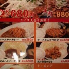 Photo taken at 日本橋 紅とん 池袋ビックリガード店 by TAKE4 on 4/3/2012