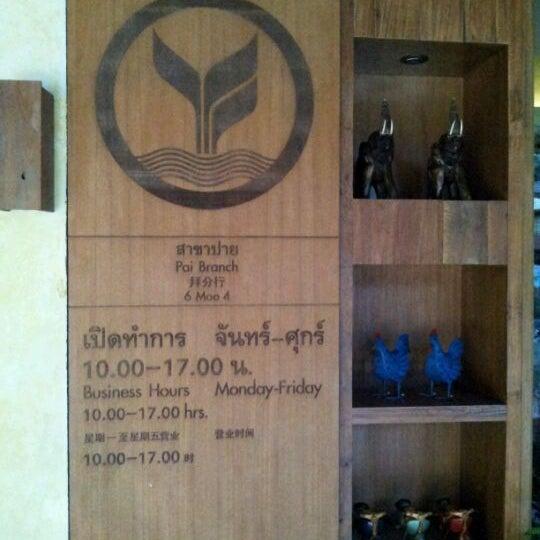 Photo taken at Kasikorn bank by Ekachai V. on 1/6/2012