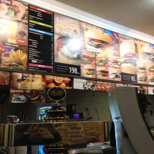 Снимок сделан в City Grill Express пользователем Sergey B. 2/29/2012
