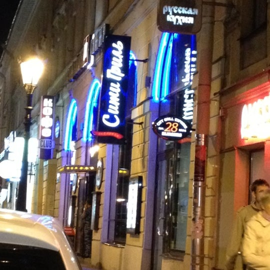 Снимок сделан в City Grill Express пользователем Pavel K. 8/21/2012