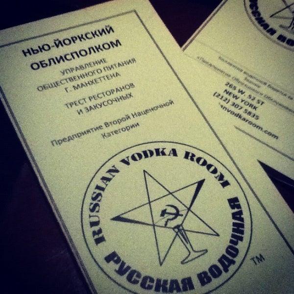 Photo taken at Russian Vodka Room by Vadim V. on 2/19/2012
