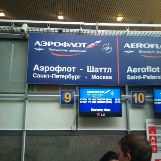 Photo taken at Check-in desk by Andrey L. on 4/27/2012