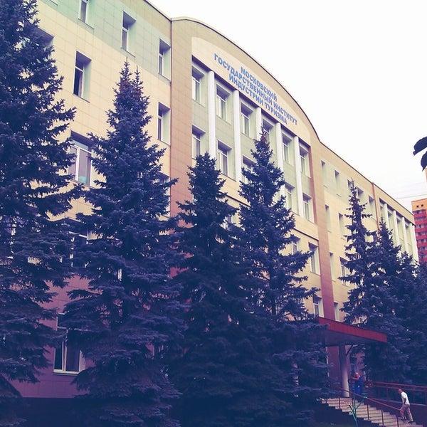 Московский государственный институт индустрии и туризма им сенкевича