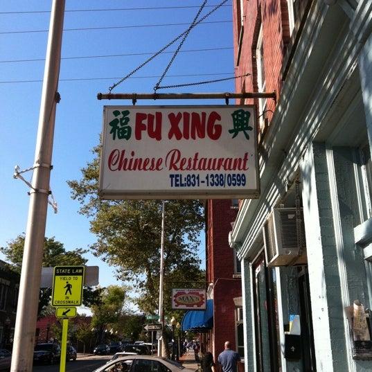 Chinese Food Beacon Main St
