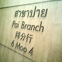Photo taken at Kasikorn bank by Kanok C. on 12/29/2010