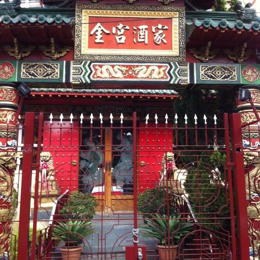 Снимок сделан в Golden Plaza Chinese Restaurant пользователем Duda T. 4/18/2012