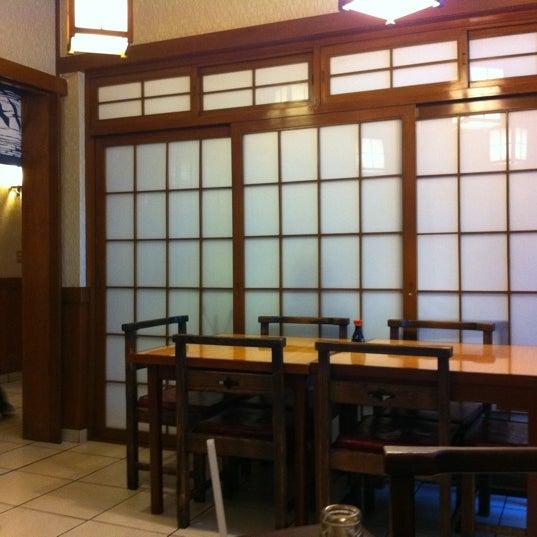 Foto tomada en Nagaoka por Miguel C. el 11/29/2011