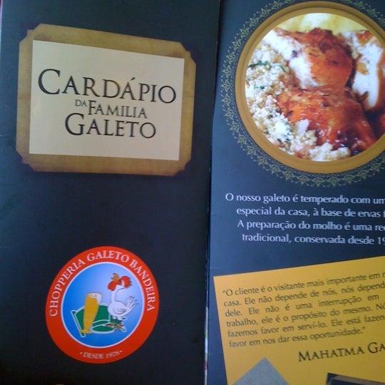 4/6/2012에 Tiago L.님이 Chopperia Galeto Bandeira에서 찍은 사진
