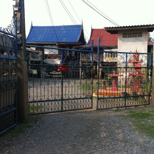 Photo taken at พิพิธภัณฑ์เรือพื้นบ้าน by Sureerat C. on 4/1/2012