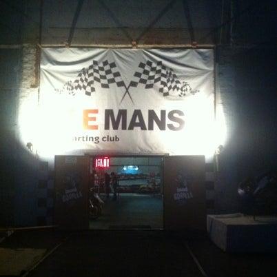 Снимок сделан в Le Mans пользователем Денис К. 8/8/2012