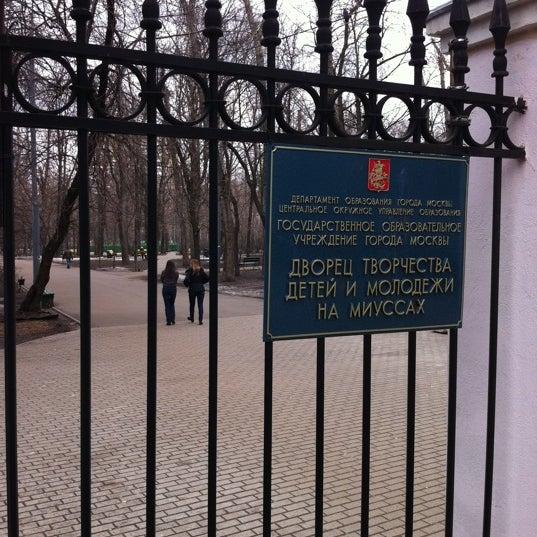 Снимок сделан в Щемиловский детский парк пользователем Roman C. 4/15/2011