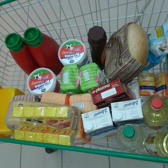 Photo taken at Univerexport by Dejan Š. on 1/8/2012