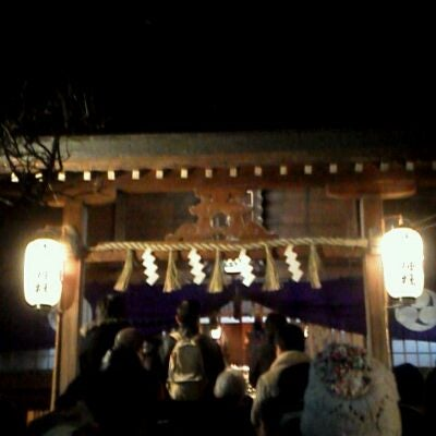 Photo taken at 大塚天祖神社 by izutan :. on 1/1/2012
