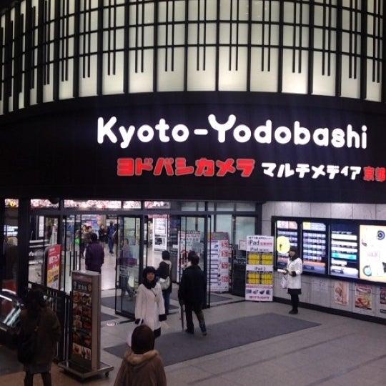Photo taken at Kyoto-Yodobashi by bikabika on 3/17/2012