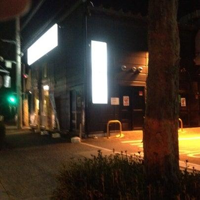 8/1/2012 tarihinde S.Tetsuyaziyaretçi tarafından 幸楽苑 東大和店'de çekilen fotoğraf
