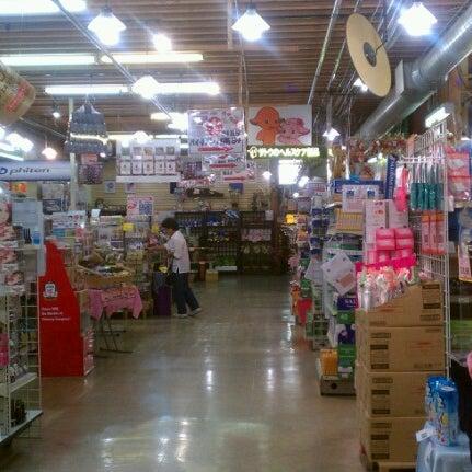 Photo taken at Marukai Market by Courtney on 8/27/2012