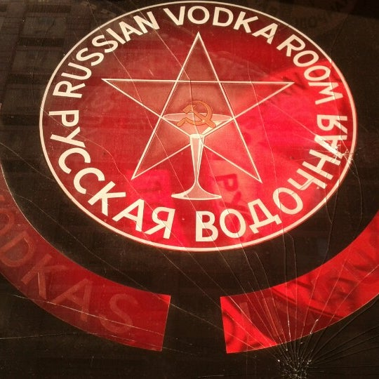 Photo taken at Russian Vodka Room by BK C. on 7/2/2012