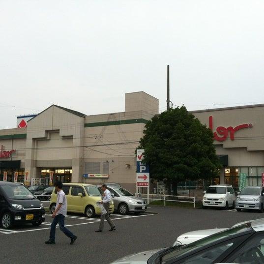 Fotos em バロー 長良店 - Super...