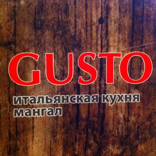 Photo prise au Villa Gusto par Anton B. le5/6/2012