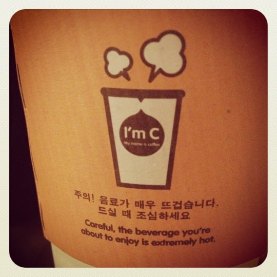 Photo taken at I'm C by Minx C. on 12/30/2011