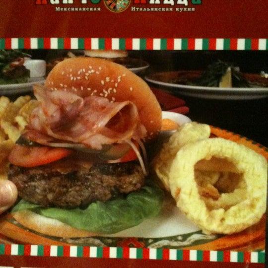 รูปภาพถ่ายที่ Панчо пицца โดย Andrey B. เมื่อ 3/1/2012