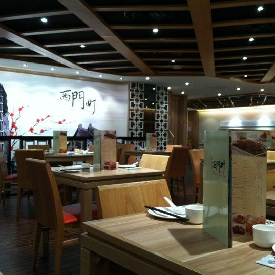 Photo taken at XiMenDing (西门町) Taiwan Cuisine by Amanda H. on 3/7/2012